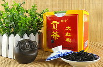 Fujian Oolong Tea Narcissus Wuyi Rock Tea Research Institute Manting Brand Gongcha Dahongpao MT102