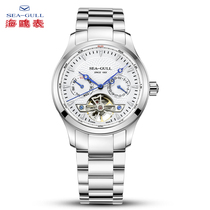 Seagull seagull watch mens automatic mechanical watch sports steel waterproof tide Master Series-flywheel legend