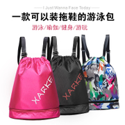 Swimming bag dry separation bag waterproof bag and beach swimsuit beam Sports Backpack