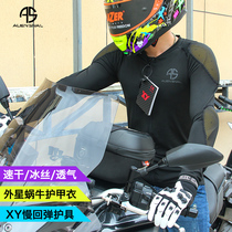 Extraterrestress snail locomotive protective gear riding armor clothing rider protective bike riding armor elbow elbow summer