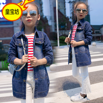 2017 children Korean version of primary spring denim jacket big girls in small letter denim coat Cardigan tide