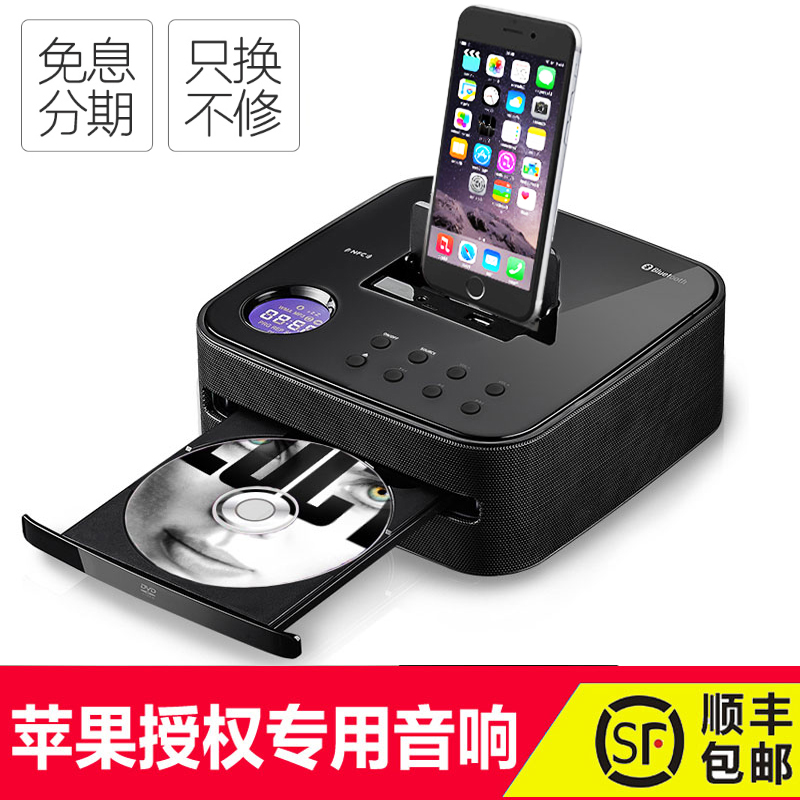 RSR DD515 Apple Mobile Phone CD Combination Audio Household Mini DVD player iPhone 7/8 Charging Base Bluetooth speaker subwoofer Early Education Embryo U-disc Radio