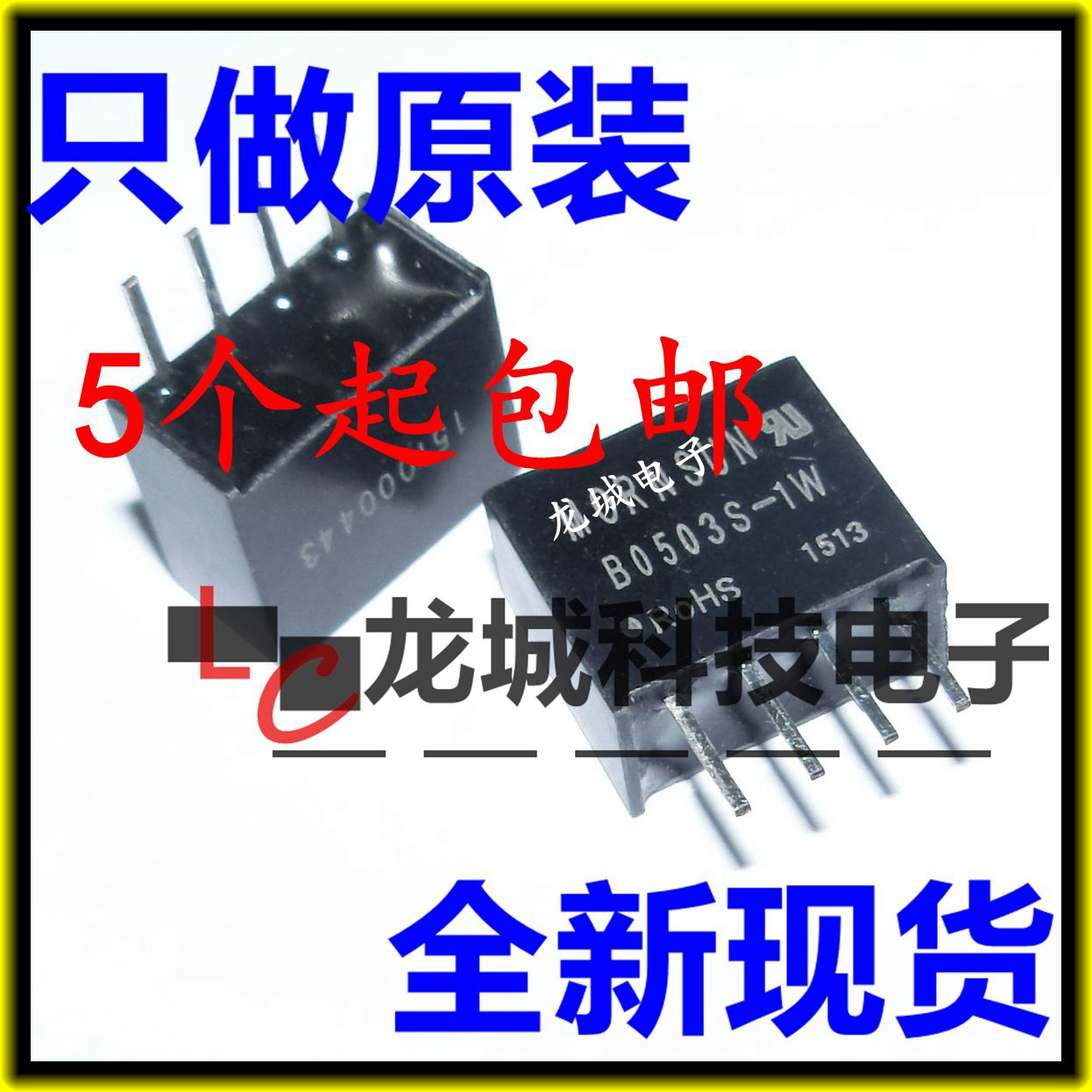 category:IC integrated circuit motor,productName:[MT