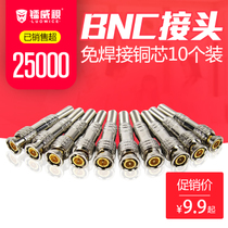 10 BNC Joints Weld-free Monitoring BNC Joint Monitoring Video Wire Connector Q9 Head Coaxial