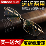 Progressive multi focal distance two intelligent presbyopic glasses male photochromic presbyopic glasses female ultra light auto zoom