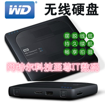 WD 500G/GB/1T/2T/4T/TB Wireless Hard Disk My Passport Wireless SSD/Pro