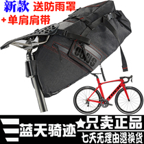 Taiwanese OGNS Cycling Tail Pack Large Capacity PBP Designated Saddle Pack Highway Vehicle Long-distance Tail Pack Mail