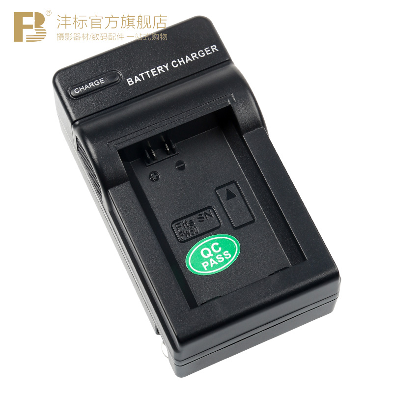 standard NP-FW50 charger Sony micro single camera a7r2 a7m2 5Ta6000a5000 battery charger