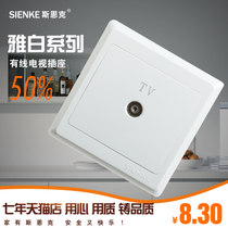 Snake Cable Television Socket Closed Circuit Television Socket TV Socket 86 Hidden Wall Switch Panel