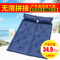 Outdoor automatic inflatable mattress thickening Portable Camping Tent moistureproof office nap mattress paving mattress
