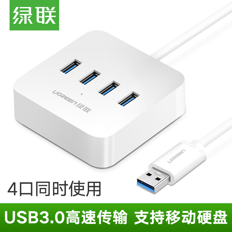 Greenline USB 3.0 extender splitter notebook computer high-speed one-drag four-type-c expansion dock U-disk interface USD converter hub multi-function Jack UBS hub adapter