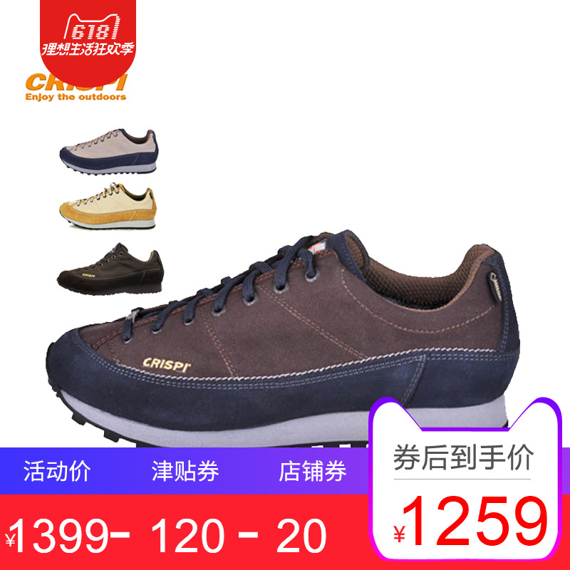 Mountain outdoor CRISPI Men and women Canvee GTX low waterproof breathable hiking walking shoes leisure