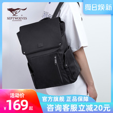 Seven wolf backpack men's backpack 2020 new large capacity fashion trend computer canvas student bag