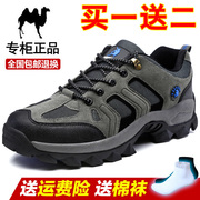 Spring summer new men's hiking shoes waterproof outdoor shoes shoes anti-skid breathable hiking shoes low shoes
