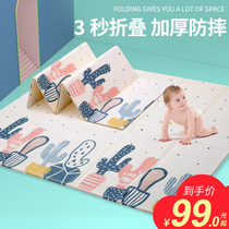 Baby crawler pad thickening baby crawler pad household living room odorless foldable floor mat XPE pad child mat