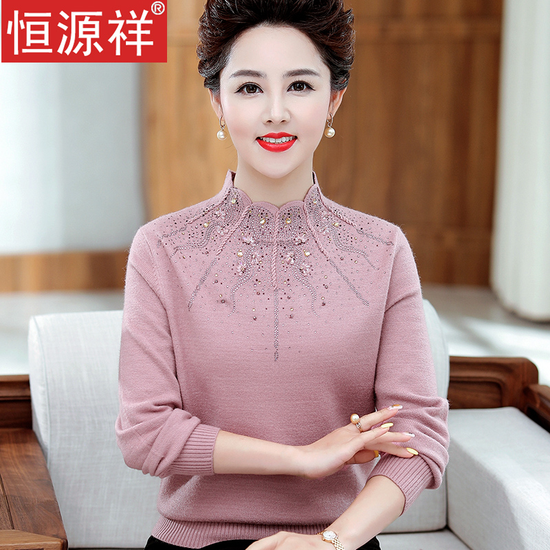 Yu Yuanxiang middle-aged mother winter sweater middle-aged wool sweater female foreign pie plus plus thick sweater top autumn