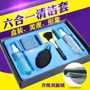 Unlimited computer notebook LCD screen cleaning kit SLR camera mobile phone management tool liquid cleaning agent