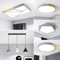 Nordic wind lamp living room lamp simple modern atmosphere home dining room lamp whole house set combination Bedroom Ceiling Lamp