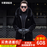 Autumn and winter with cashmere fur fur coat jacket men Haining leather hooded fox fur collar