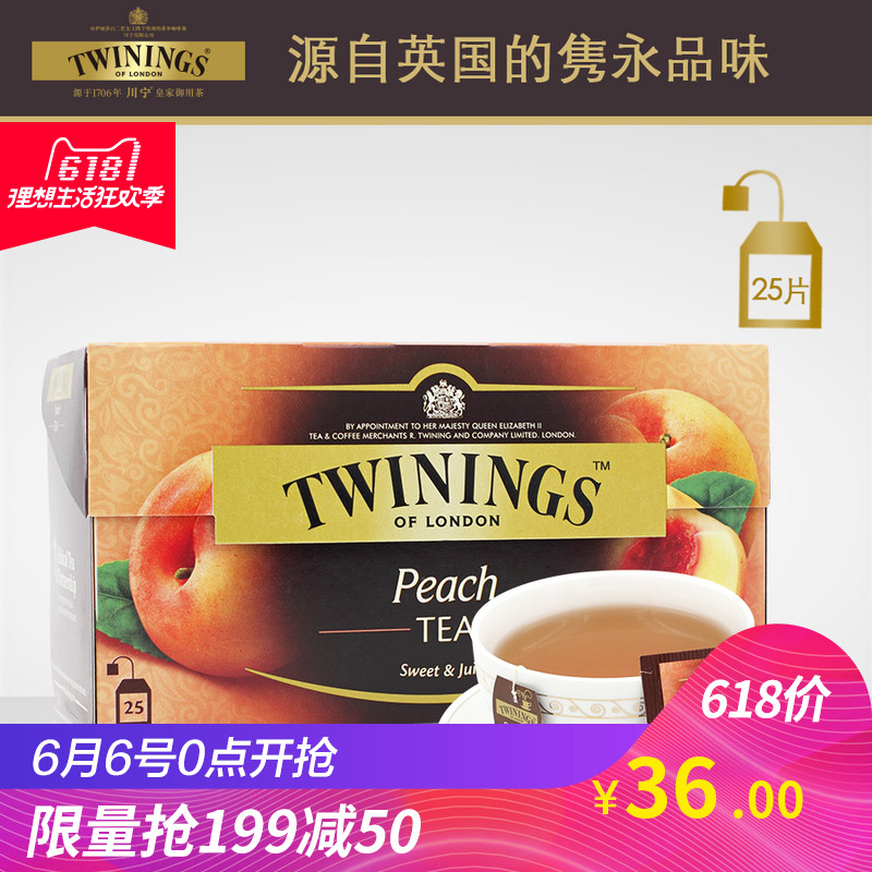 British Twinings Twinings Black Peach Fruit Black Tea 25pcs Flower Fruit Tea Imported Tea Bags