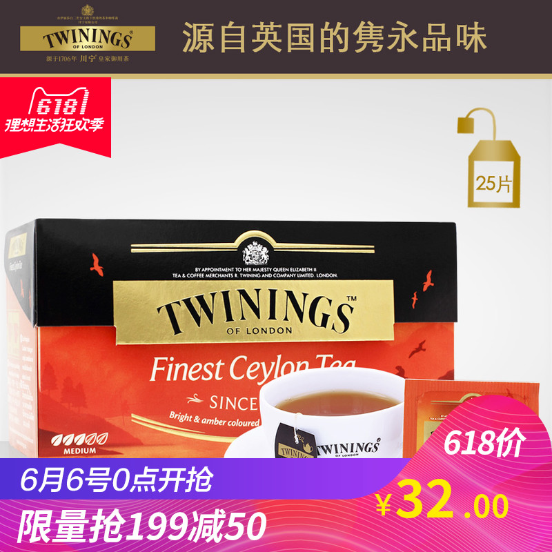Twinings Twinings Black Tea Imported Ceylon Black Tea Tea bags Tea bags Sri Lanka Tea Teas can be added
