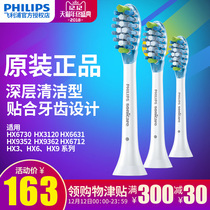 Philips electric toothbrush head hx9043 with HX6730 3226 6721 6712 9172 9182 9192