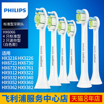 6 sizes Philips sonic electric toothbrush head hx6066 with HX9332 9340 9360 9382