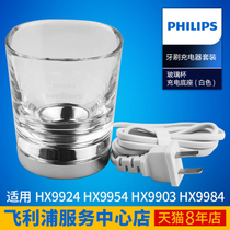 Philips electric toothbrush HX9924 9954 9903 9984 charger white base and glass cup