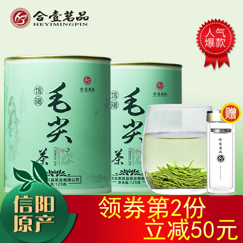 New Tea Xinyang Maojian Green Tea Spring Tea Green Tea Xinyang Maojian Green Tea 250g