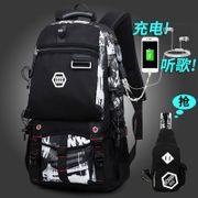 The new travel and large capacity outdoor mountaineering bags bag backpack backpack male fashion computer