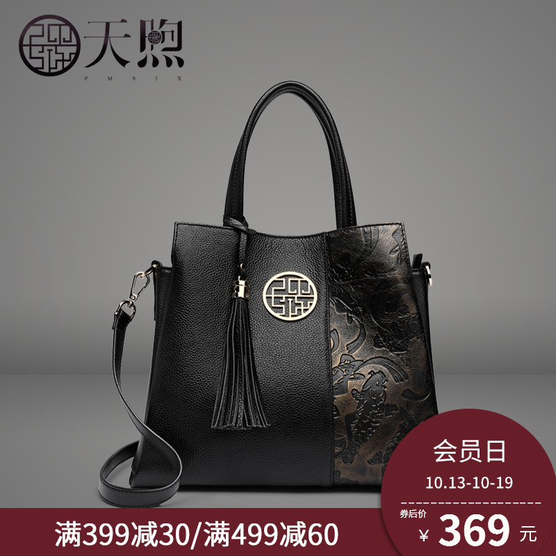 Leather lady bag 2019 new handbag lady cowhide fashion soft leather large capacity bag inclined middle-aged mother's bag