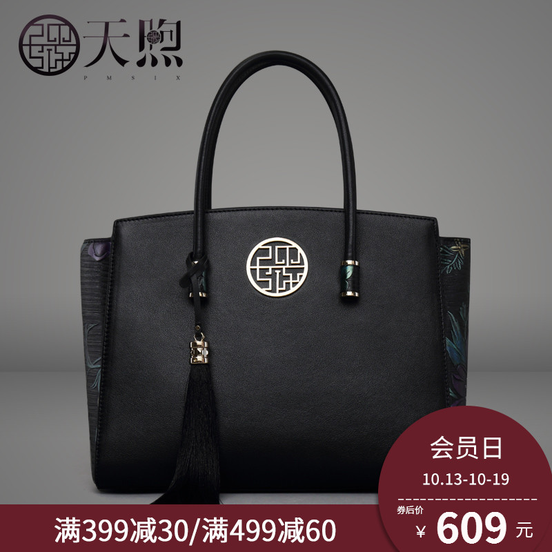 Baobao Female 2019 New Head Cowhide Atmospheric Leather Fashion Handbag Female Mother Bag Middle-aged