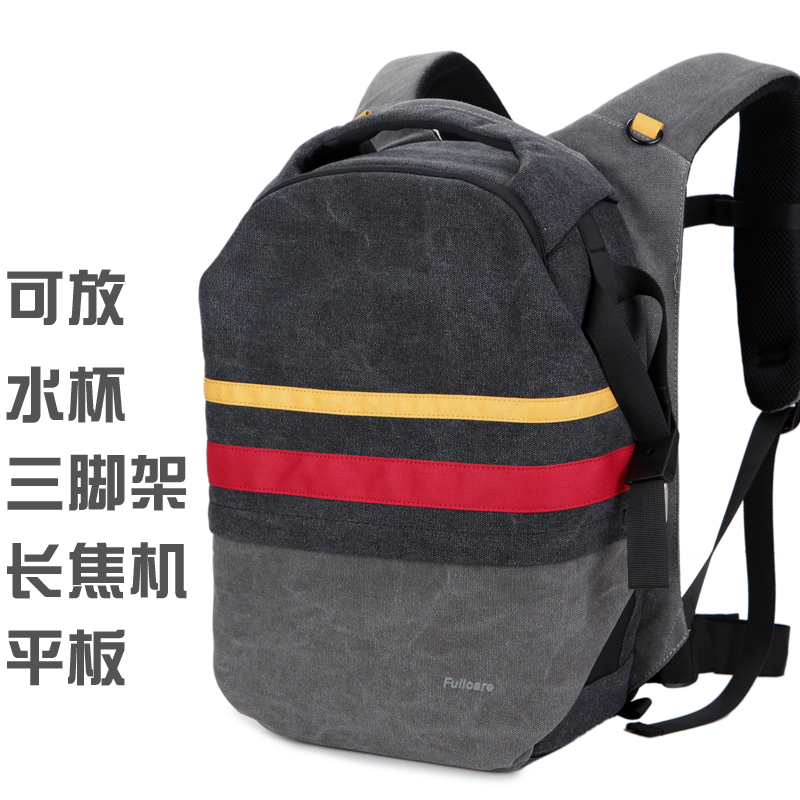 SLR camera bag shoulder canvas anti-theft camera backpack outdoor bag for Canon Nikon camera bag