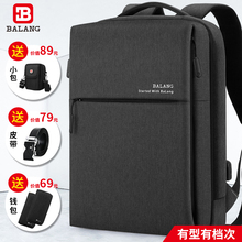 Baron Business shoulder bag leisure fashion trend college student bag 15.6 inch computer bag male backpack male tide
