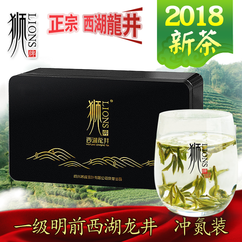 2018 New Tea Listed Shifeng Longjing Lions West Lake Longjing Tea 30g Green Tea Bag Preservation