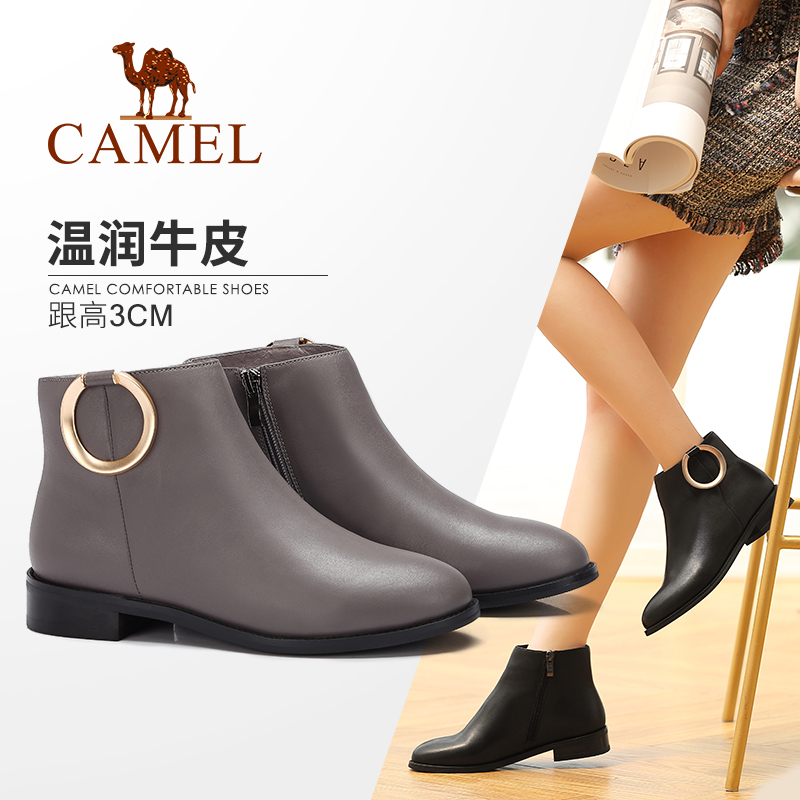 Camel Shoes Autumn and Winter New Type Shoes with Small Heels Women's British Fashion Leather Short Tubes and Suede Women's Boots