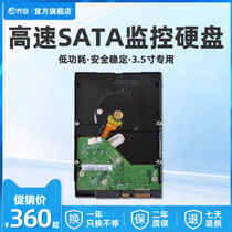 Special Purpose for 3.5-inch Video Recorder with 1T/1000G 7200 to 3T 4T 6T High Speed SATA Serial Port