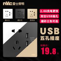 REX переключатель розетка панель пористый Тип 86 скрытая установка 5 пять отверстий USB два или три штекера настенный телефон планшет зарядный штекер