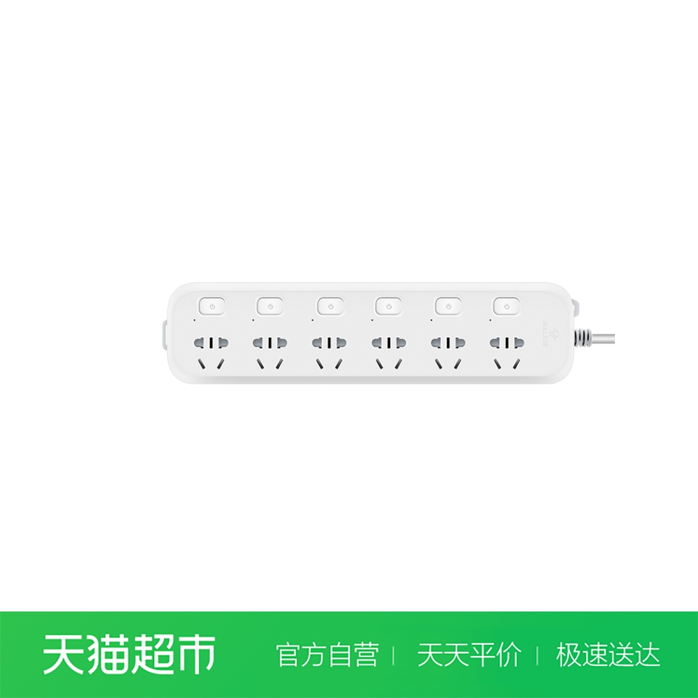 BULL/Bull Socket 1.8m GN-B5063 Independent Switch Socket Separate Control Arrangement Traction Board Connection Board