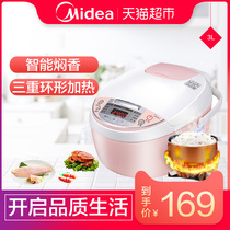 Midea Midea MB-WFS3018Q rice cooker pot 3L liter Home Smart Mini Multi-Function 1-2-4 people