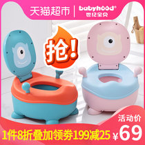 Babyhood Century Baby Toilet Baby Toilet Universal BH-110A for Boys and Girls