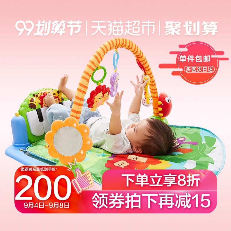 Aobei Forest Piano Fitness Frame Music Box Tap Piano Instrument Early Education Educational Gift Box Toy Audi Double Drill