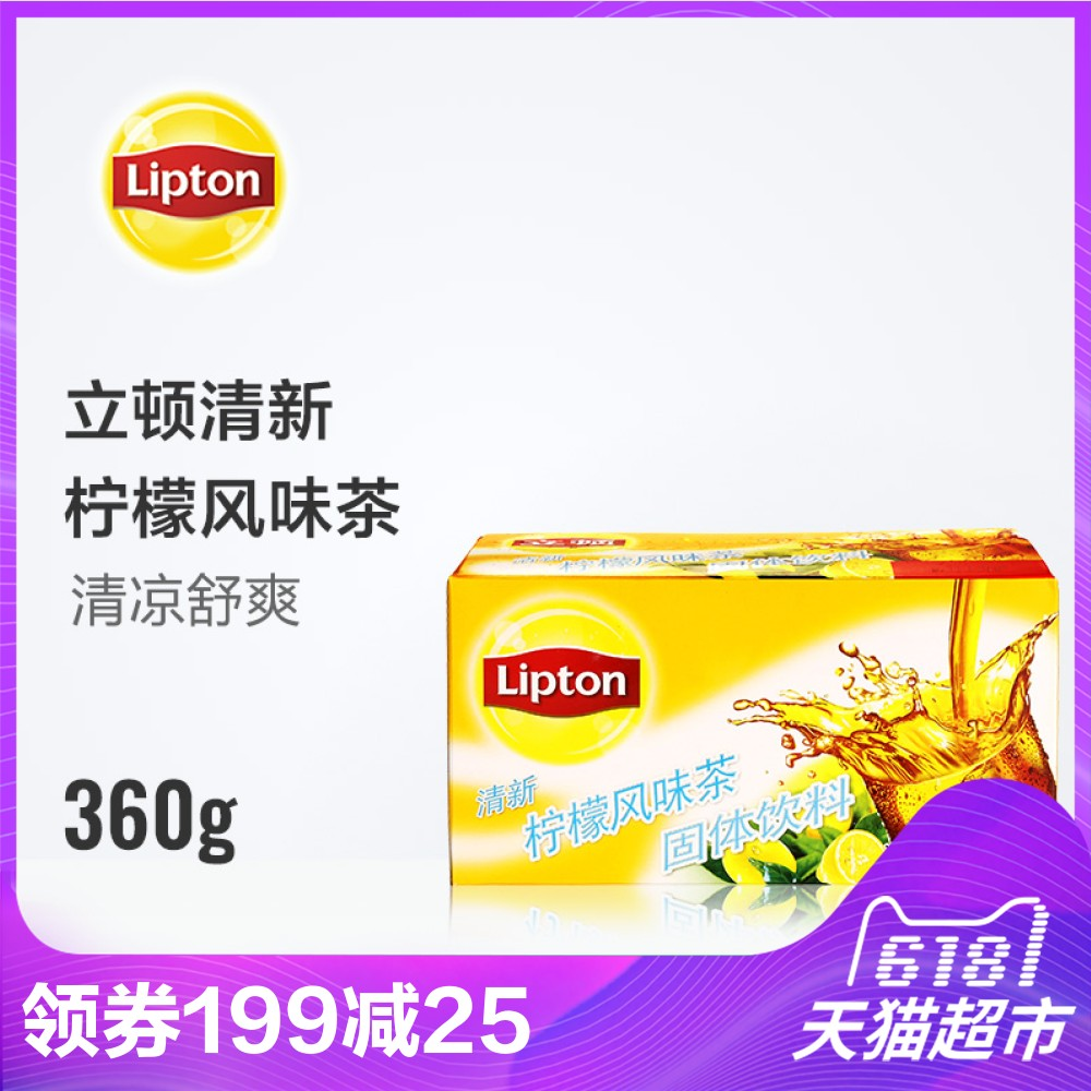 Lipton/Lipton Fresh Lemon Tea Instant Powder 360G/Box