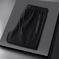 High-end quality business casual pants mens summer stretch trend mens small feet slim ice silk beaded sports pants