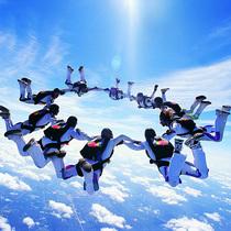 (Mustard flight) Hangzhou Thousand Island Lake skydiving Guangdong Luodingyang River Chinas domestic Suzhou high-altitude 鰲