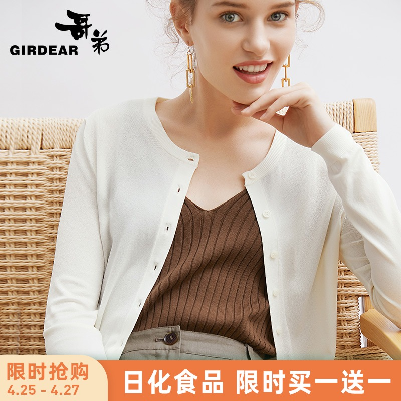 Brother 2021 new spring ice silk sunscreen air conditioning shirt sweater cardigan thin coat women A400473