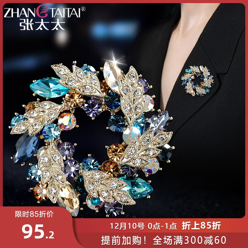 Mrs. Zhang high-end brooch round coat bra buckle womens simple cardigan pin buckle fixed corset clothing accessories