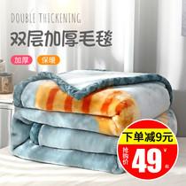 Рашель одеяла утолщаются с зимним двойным 牀 и одиноких студентов коралловые бархатные теплые одеяла с frankinclyce