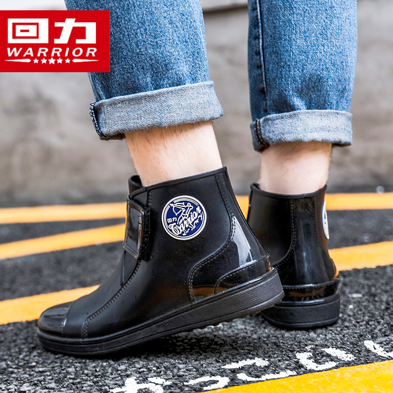 Men's Short Barrel Slip-proof Shoes, Low-Up Rubber Shoes, Car-wash Shoes, Fashion Waterproof Work Shoes, Rainfoot Shoes, Men's Shoes