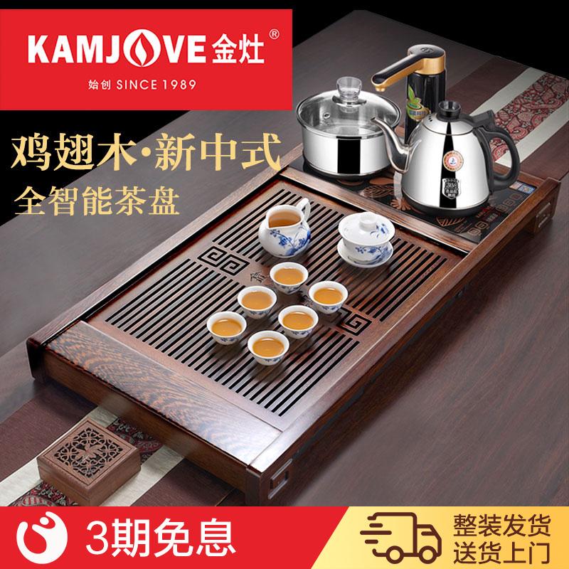 Jin 竈 K-185 solid wood tea plate tea set set home set of tea sets fully automatic all-in-one tea sea living room teapot